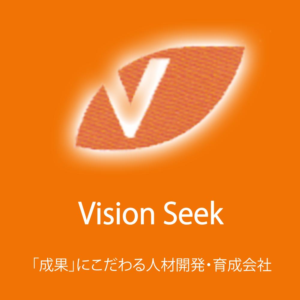 人材育成セミナー・ビジョンシーク株式会社